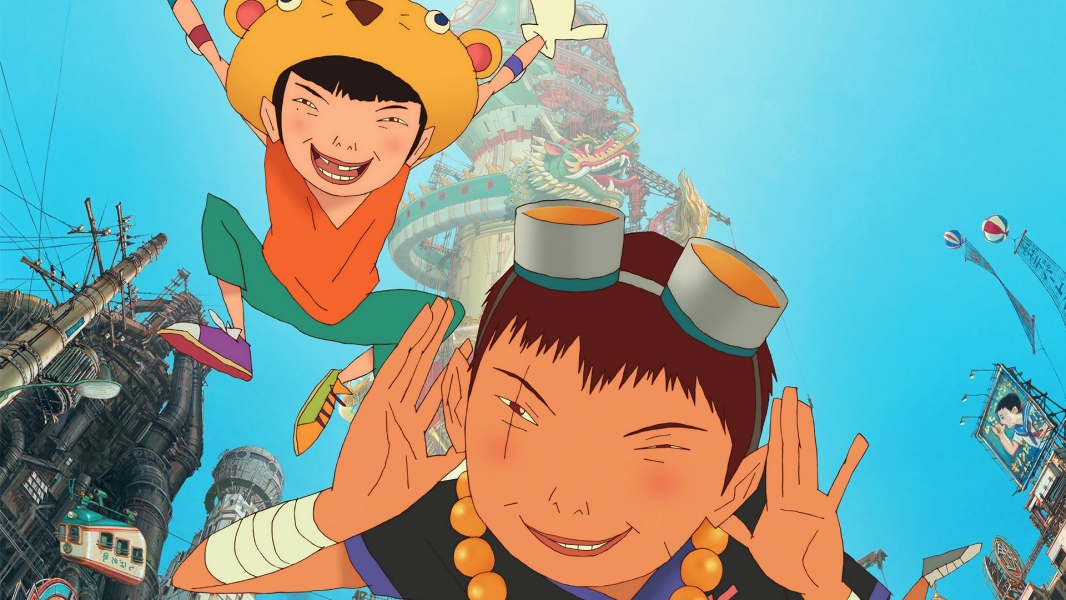 Tekkonkinkreet Stream German