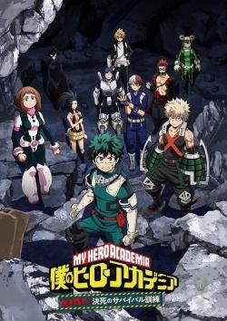 My Hero Academia: Make It! Do-or-Die Survival Training, Part 1