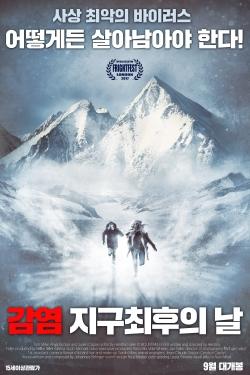 Mountain Fever