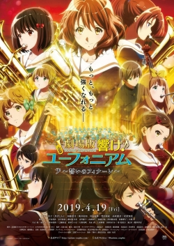Sound! Euphonium the Movie - Our Promise: A Brand New Day